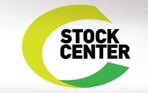 Μεταχειρισμένα, STOCK CENTER, metacheirismena, STOCK CENTER