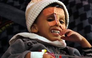Υεμένης, Σαουδική Αραβία, Όταν, yemenis, saoudiki aravia, otan