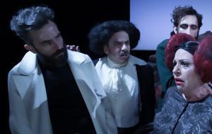 Oπερέττα, Οπερέττα, Βίτολντ Γκομπρόβιτς, Operetta, operetta, vitolnt gkobrovits