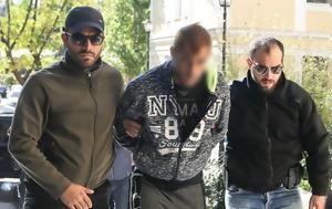 Δολοφόνος Ζαφειρόπουλου, Περιμένω, Αλβανία, dolofonos zafeiropoulou, perimeno, alvania