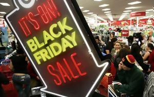 Ζητούν, Black Friday, zitoun, Black Friday