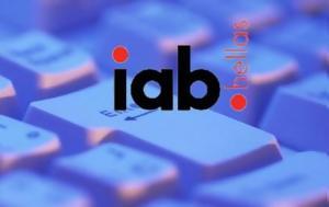 IAB Hellas, -68