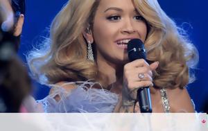 Rita Ora, Κυριακή, Χρόνια Πολλά, Rita Ora, kyriaki, chronia polla