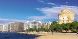 Κουνιέται, Θεσσαλονίκη,kounietai, thessaloniki