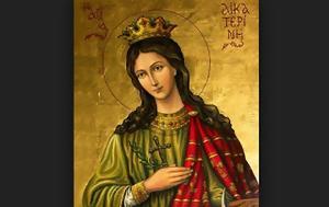 Αγία Αικατερίνη, agia aikaterini
