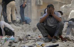 Συρία, 340 000, syria, 340 000