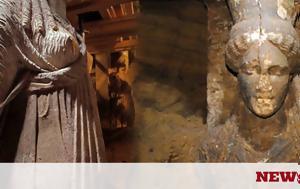 Παραγγελία, Μεγάλου Αλεξάνδρου, Αμφίπολης, parangelia, megalou alexandrou, amfipolis