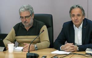 Γιαννακόπουλος, Παρασκευή, 1η Ιανουαρίου 2011, giannakopoulos, paraskevi, 1i ianouariou 2011