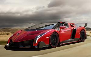 Τα πιο εντυπωσιακά supercars που κυκλοφορούν στον κόσμο (εικόνες)