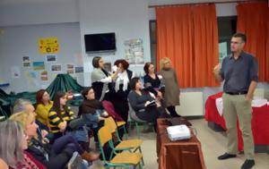 Σχολικές Δραστηριότητες, Λάρισα, scholikes drastiriotites, larisa