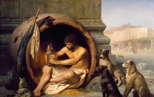 Ποιος, Διογένης, Μέγα Αλέξανδρο, Πλάτωνα, Ποιο, poios, diogenis, mega alexandro, platona, poio