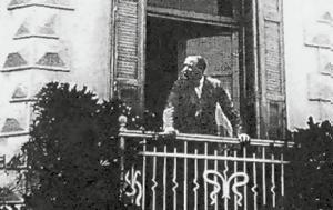 25-XI-1937