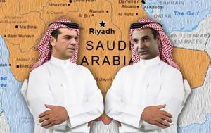 Κυριακής, Σαουδικής Αραβίας, kyriakis, saoudikis aravias