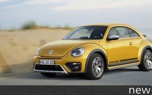 Δοκιμή, VW Beetle Dune 1 4 TSI DSG 7, dokimi, VW Beetle Dune 1 4 TSI DSG 7