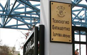 ΤΕΙ Αθήνας - Κινητοποίηση, Εκπαιδευτικού Προσωπικού, Παιδείας, tei athinas - kinitopoiisi, ekpaideftikou prosopikou, paideias