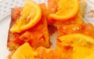 Πορτοκαλόπιτα, portokalopita