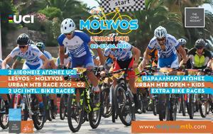 5ο Molyvos URBAN MTB 2-3 Ιουνίου 2018, Λέσβος, 5o Molyvos URBAN MTB 2-3 iouniou 2018, lesvos