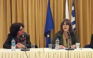 Εκδήλωση Δήμου Κηφισιάς, ekdilosi dimou kifisias