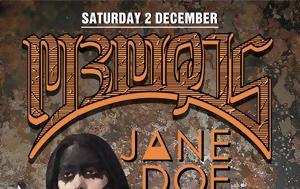 Συναυλία, Μέμφις- Jane Doe- Turbocharger, 8ball, synavlia, memfis- Jane Doe- Turbocharger, 8ball