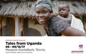 Tales, Uganda