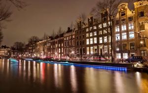 Αϊ Γουεϊγουέι, Άμστερνταμ, ai goueigouei, amsterntam