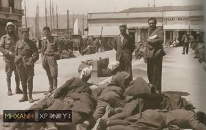 Έλληνες, Θεσσαλονίκης 1941, Πώς, Γερμανική, Ρούπελ, ellines, thessalonikis 1941, pos, germaniki, roupel