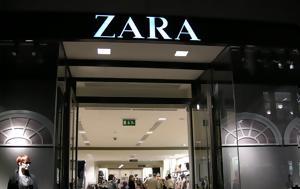 Nike, Zara, Λανσάρουν, Nike, Zara, lansaroun