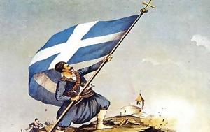 Απ', Κρήτη …, Ύμνος, Κρήτης, Εμβατήριο | Video, ap', kriti …, ymnos, kritis, emvatirio | Video