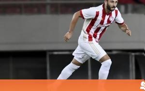Jagos Vukovic, Olympiacos