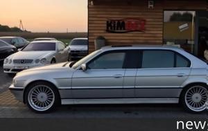 BMW 750i XL L7, Δική, 23 500, BMW 750i XL L7, diki, 23 500