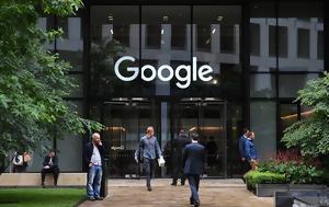 Πώς, Google, pos, Google