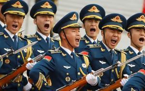 Κινέζοι, kinezoi