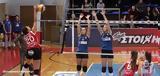 Σκουραίνουν, Ηρακλή Κηφισιάς, Volley League Γυναικών,skourainoun, irakli kifisias, Volley League gynaikon