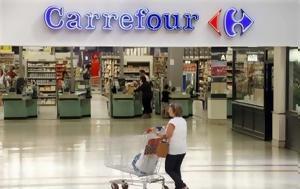Carrefour, Συζητά, Fnac Darty, Carrefour, syzita, Fnac Darty