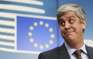 Μάριο Σεντένο, Πώς, Κριστιάνο Ρονάλντο, Eurogroup, mario senteno, pos, kristiano ronalnto, Eurogroup