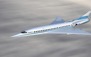 Επένδυση 10, Japan Airlines, ependysi 10, Japan Airlines