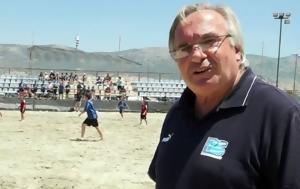 Κώστας Μότσης, kostas motsis