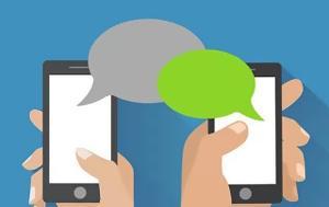 Πριν, SMS, prin, SMS