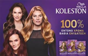 Kolleston, Blondy Passion