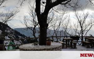 ΕΚΤΑΚΤΟ – Καιρός, Αθήνα, Πάρνηθα – Δείτε, ektakto – kairos, athina, parnitha – deite