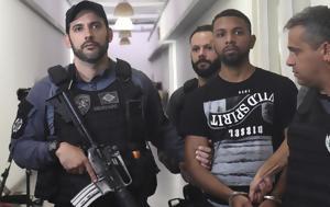 Βραζιλία, Επιχείρηση 3 000, -Διαβόητος, vrazilia, epicheirisi 3 000, -diavoitos
