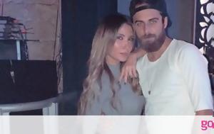 Νάκα-Μάριος Πρίαμος Ιωαννίδης, naka-marios priamos ioannidis