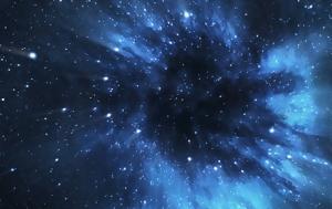 Ανακαλύφθηκε, Σύμπαν, anakalyfthike, syban