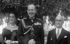 Τούρκου Προέδρου, Ελλάδα, tourkou proedrou, ellada