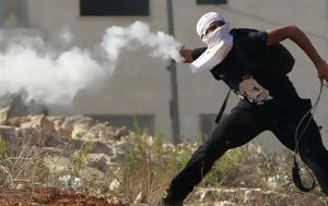 Ιερουσαλήμ, Κίνδυνος, Ιντιφάντας, ΗΠΑ, ierousalim, kindynos, intifantas, ipa
