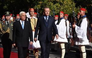 Δοξιάδης, Liberation, Ερντογάν, Αθήνα, doxiadis, Liberation, erntogan, athina