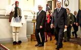 Παυλόπουλος, Ερντογάν, Πρόεδρος,pavlopoulos, erntogan, proedros