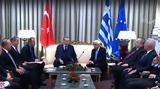 Πανηγυρίζουν, ΜΜΕ, Προεδρικό, Έδωσε, Ερντογάν,panigyrizoun, mme, proedriko, edose, erntogan