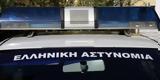 Θύματα Ελλήνων, Πακιστανοί,thymata ellinon, pakistanoi