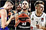 EuroLeague,